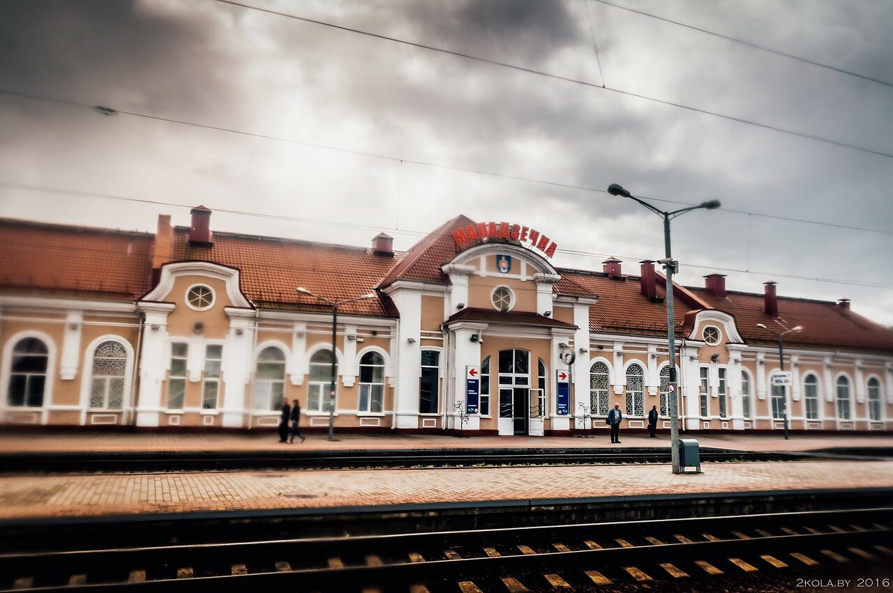 Вокзал в Молодечно